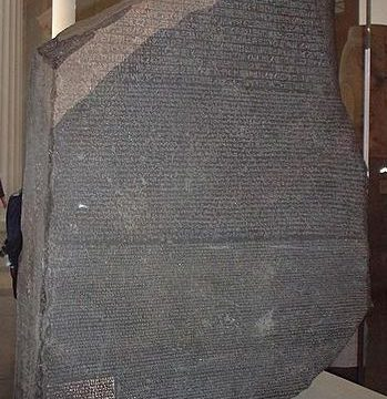Decoding Egyptian Hieroglyphs: the Rosetta Stone, Champollion, and Young